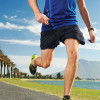 Implications of reduced stride length in running